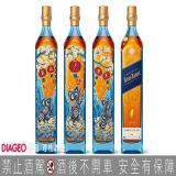 JOHNNIE WALKER 藍牌《鼠年珍藏》臺灣標誌紀念瓶
